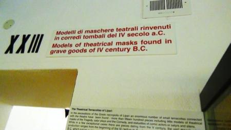 spec Lipari-4-museo archeologico Eoliano 5