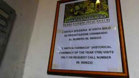 grappa Frati Carmelitani Scalzi 5