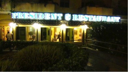 spec Pompei-10-ristorante President 1
