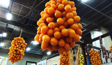 pomodorino giallo da serbo 1