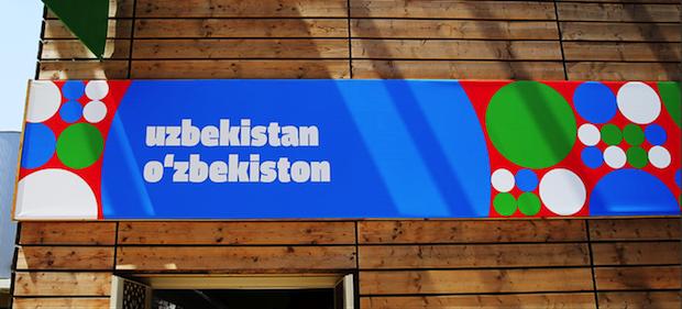 uzbekistan expo