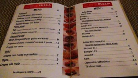 Expo vagone ristorante Russia 2