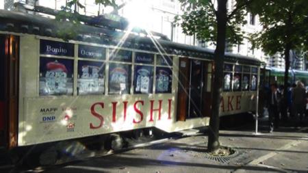 sushi tram 2