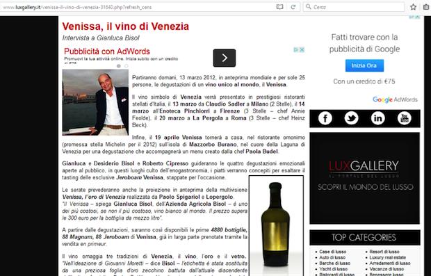 vino dorona venezia new
