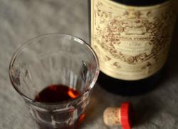 L antica formula carpano il vermouth fa i 230 anni for Manhattan cocktail storia