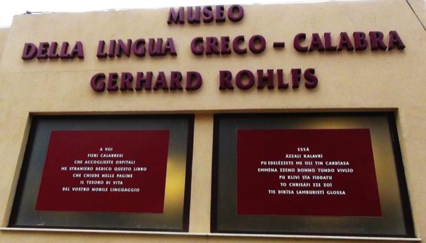 museo lingua greco calabra a bova 2