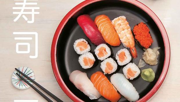 sushi tradizionale stefania viti cop