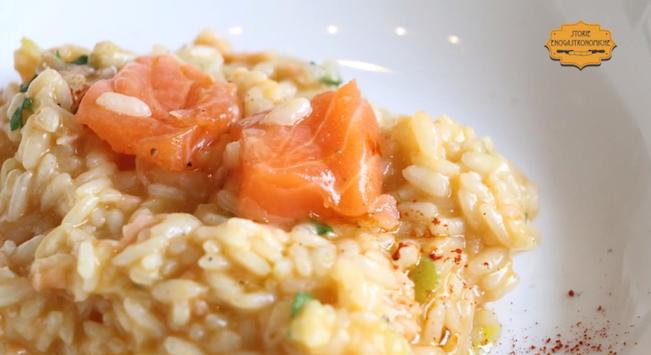 Risotto al salmone affumicato, la ricetta della scuola Cucina IN