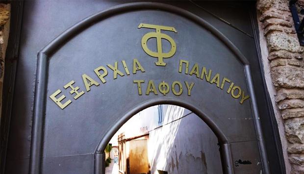 Musica sacra greco-ortodossa nella chiesa di Agioi Anargyroi ad Atene