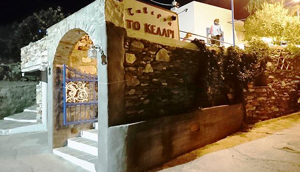 Ristorante To Kelari a Kato Petali, la vera anima gastronomica di Sifnos